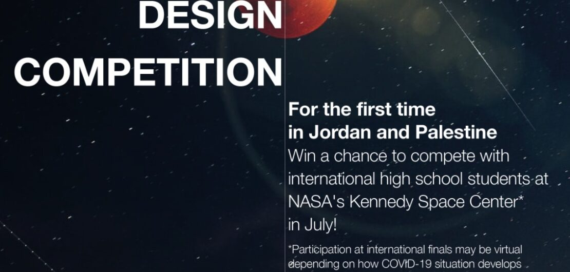 Jordan and Palestine space design competition summer 2020
